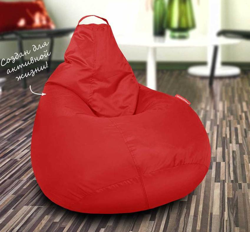 """Bean-Bag"" Basic - 1 чехол"